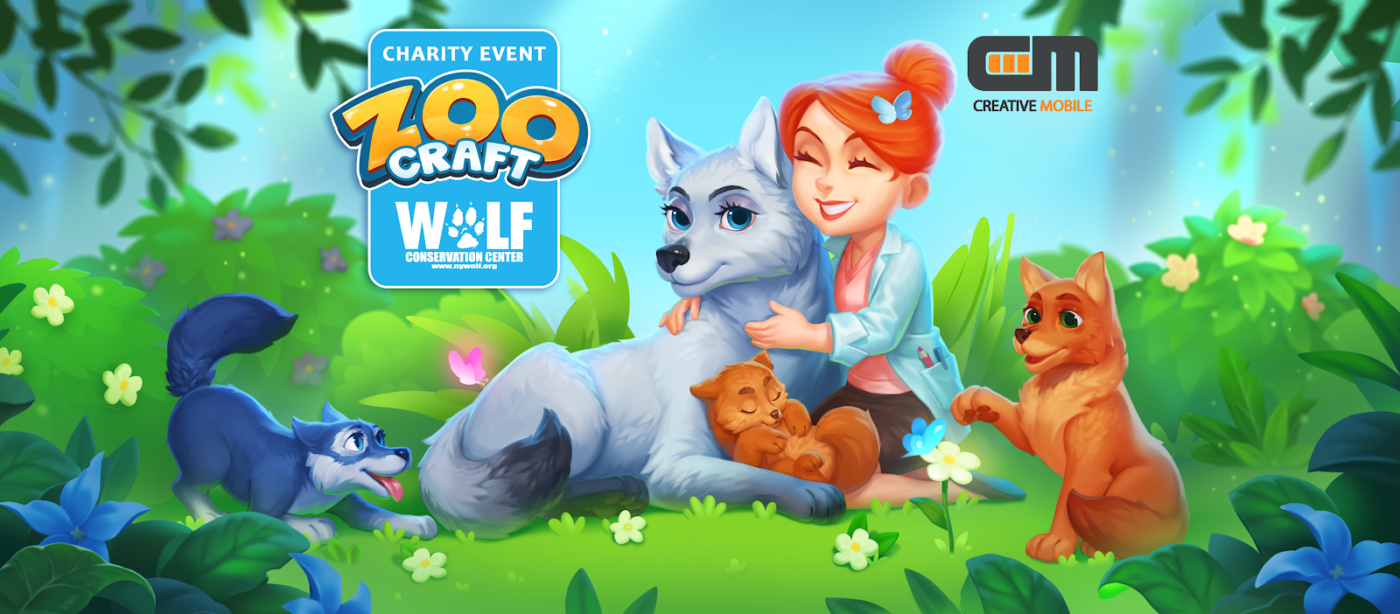 Creative Mobile Charity Event for the Wolf Conservation Center